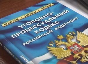 Житель Новокурска ответит за убийство