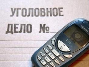 Полицейские Саяногорска расследуют дело о  краже дорогого мобильного телефона