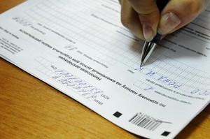 В налоговой инспекции с нового года изменится график приема налогоплательщиков