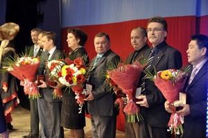 Энергетики СШГЭС получили награды