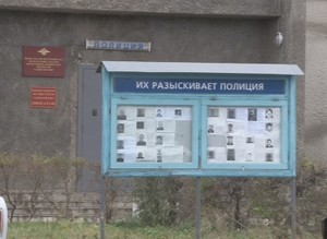 В Хакасии появились поддельные банкноты 5 тысяч рублей