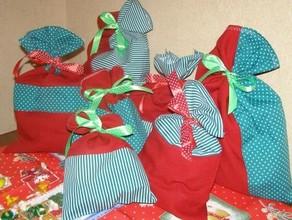 В Управлении соцподдержки Саяногорска начинают выдачу новогодних подарков