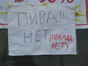 Саяногорские полицейские проводят ночные рейды по «пивным точкам»