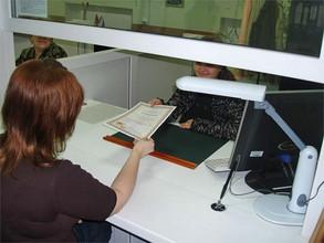 В Черемушках специалисты госуслуг начнут работать в «одно окно»