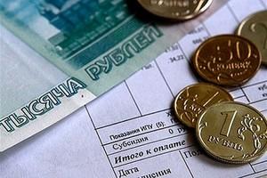 В Саяногорске началась проверка законности корректировки по теплоснабжению (ВИДЕО)