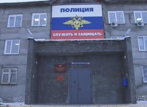 Саяногорский – лучший отдел внутренних дел в Хакасии