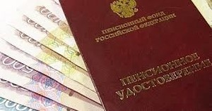 Ресбюджет выделит два миллиона на социалку Саяногорска