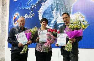 СШ ГЭС наградила лучших сотрудников по результатам работы по предупреждению производственного травматизма в 2012 году