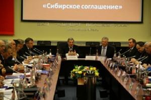 В Черемушках состоится «Сибирское соглашение»
