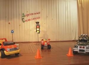 В саяногорской школе №3 прошли соревнования между учащимися младших классов на знание ПДД