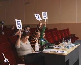 Ежегодный городской конкурс старшеклассников сменил название
