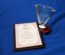 Сотрудник СШГЭС стал лауреатом премии «Гордость Хакасии»
