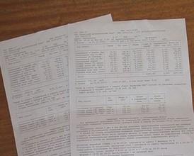 До 1 апреля управляющие компании Хакасии обязаны сделать перерасчет квартплаты