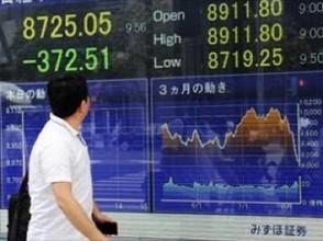 «Грабёж» частных вкладов в кипрских банках вызвал панику на биржах