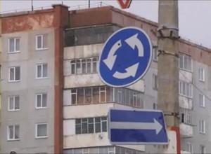Госавтоинспекция предлагает заменить «кольцо» на пересечении Ленина и Успенского на регулируемый перекрёсток.