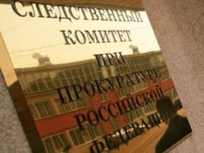 В городе Саяногорске состоялся прием граждан
