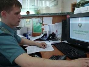 В Хакасии 100% таможенных деклараций оформляется через Интернет
