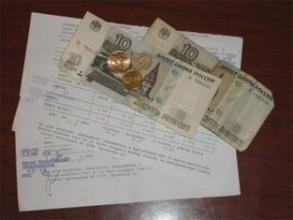 Общественному объединению собственников в Саяногорске быть!