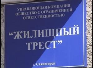 Саяногорцы неоднозначно восприняли новость об отмене корректировки