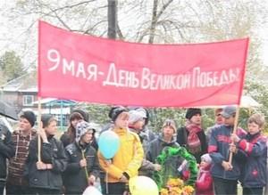 Мероприятия, посвященные Дню Победы, начнутся уже в апреле, с уборки территорий у памятных мест