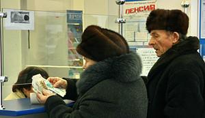 С сегодняшнего дня увеличены трудовые пенсии по старости