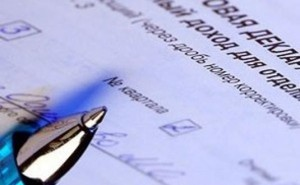 12 и 13 апреля 2013 года налоговая инспекция проводит Дни открытых дверей  для налогоплательщиков – физических лиц!