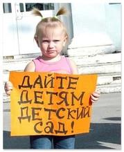 Детские сады в Хакасии «уплотнят» для уменьшения очередей