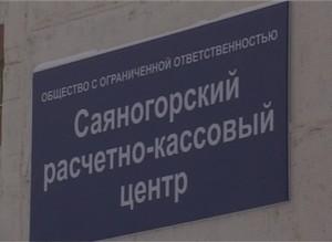 Компания «Жилтрест» подписала соглашение с расчетно-кассовым центром