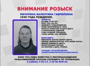 Сотрудники полиции просят помощи в розыске без вести пропавшей пожилой жительницы Саяногорска.