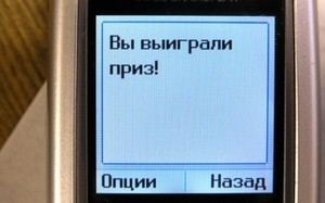 Еще одна жительница Саяногорска пострадала от действий мошенников.