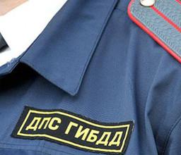 В Саяногорске будет работать комиссия Управления ГИБДД по Хакасии