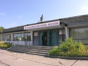 Саяногорск отмечает Международный День музеев
