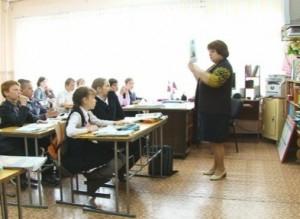 Лучшие педагоги Саяногорска получат поощрения в размере двухсот тысяч рублей