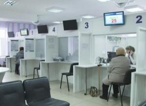 В саяногорском отделе Росреестра пройдёт горячая телефонная линия