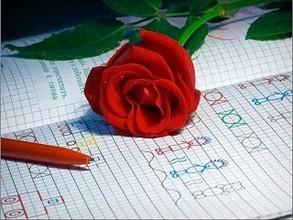 В Хакасии выбирают лучшего учителя