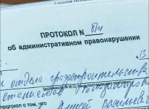 Штраф 2 тысячи рублей за нарушение правил благоустройства.