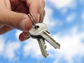 Четверо жителей Хакасии бесплатно получили жилье