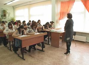 В Саяногорских школах начались «последние звонки», а с понедельника выпускники приступят к сдаче ЕГЭ