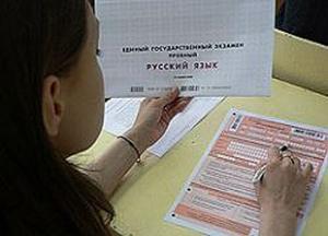 Ответы на вопросы ЕГЭ появились в интернете раньше самого экзамена