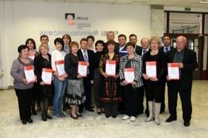 На САЗе состоялось торжественное вручение грантов «Территории РУСАЛа»