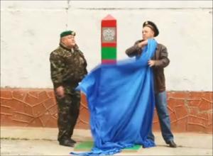 В Саяногорске торжественно открыт памятный знак – пограничный столб