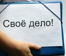 Имя «Предпринимателя года» станет известно в ноябре