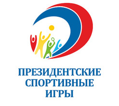 Саяногорск в третий раз завоевал право представлять Хакасию в финале «Президентских спортивных игр»