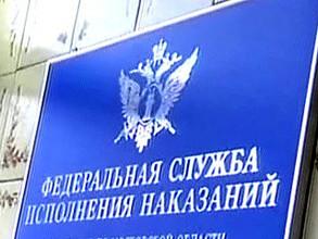 В Саяногорске правоохранители провели «круглый стол», посвященный адаптации ранее осужденных лиц