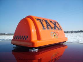 Саяногорский таксист попался на уловку мошенников