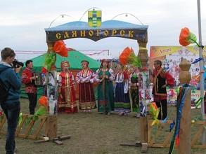 Саяногорск принял участие в Тун Пайраме