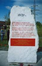 В Саяногорске состоится встреча писателей и поэтов Хакасии