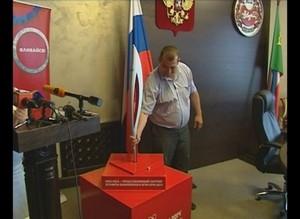 В Хакасию прибыл факел эстафеты олимпийского огня Сочи 2014