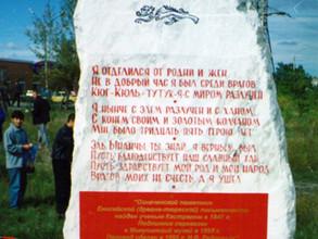 Союз писателей Хакасии реализует проект программы «Территория РУСАЛа»