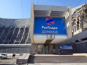 Суд по делу об аварии на СШ ГЭС перемещен в большой зал администрации Саяногорска